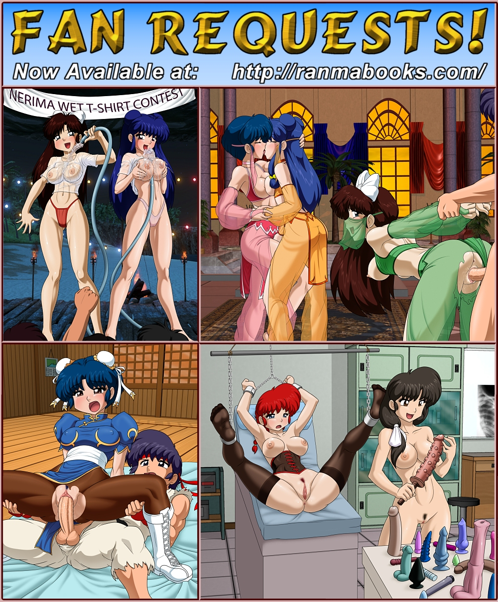 Ranma hentai stories